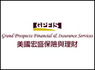 grandpropects
